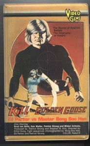 kill_golden_goose